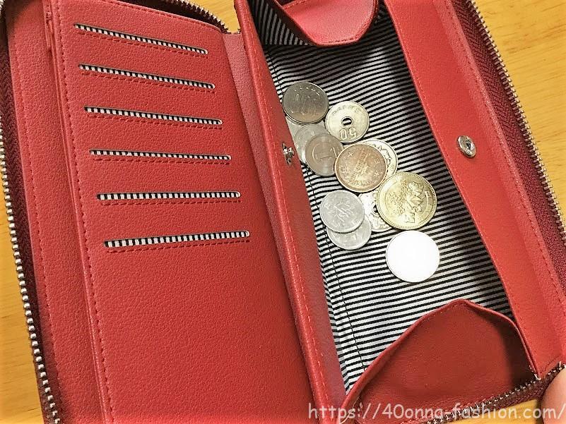 大容量で使いやすい本革長財布