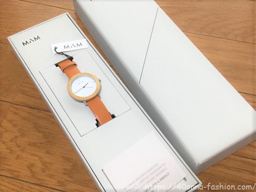 MAMの竹製腕時計
