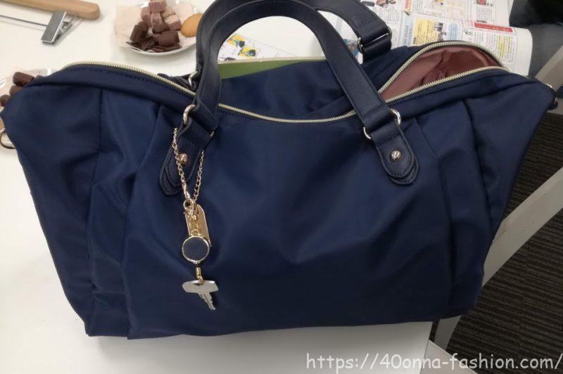ことりっぷ フェリシモ コラボ旅行バッグ