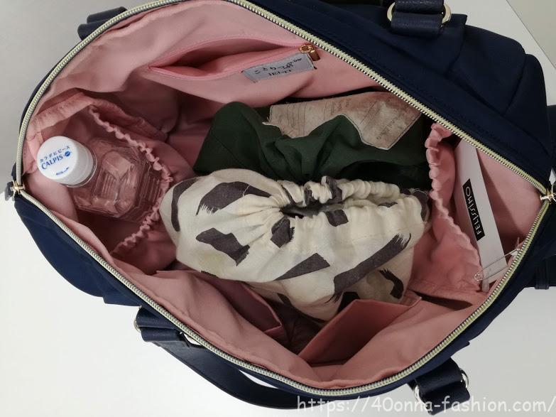 ことりっぷ フェリシモ 旅行バッグ