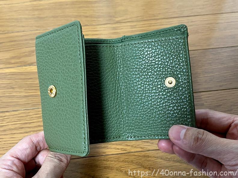 MURAミニ財布